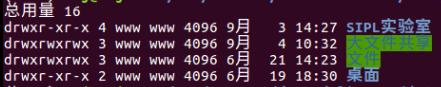 [mcj]利用NFS mount远程目录之后文件夹变成只读的解决办法