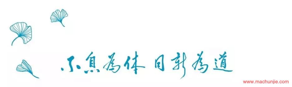 [mcj]北京工业大学2019年暑假校园生活指南及暑假时间安排