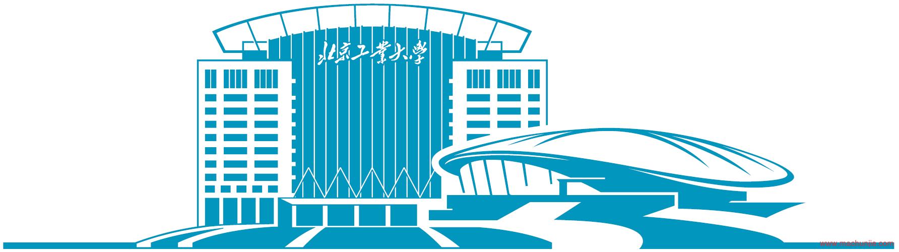 [BJUT]第三届生物医学和多媒体信息技术 – 全球研究网络(BMIT-GRN)2019研讨会召开
