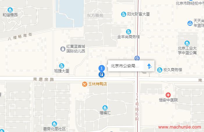 [mcj]京籍/非京籍高校大学生如何办理港澳通行证?