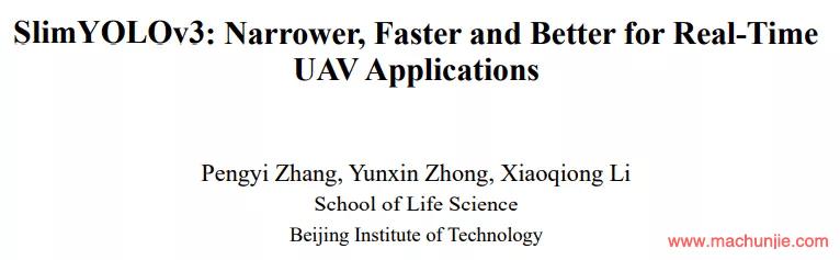 [mcj]SlimYOLOv3: Narrower, Faster and Better for UAV Real-Time Applications