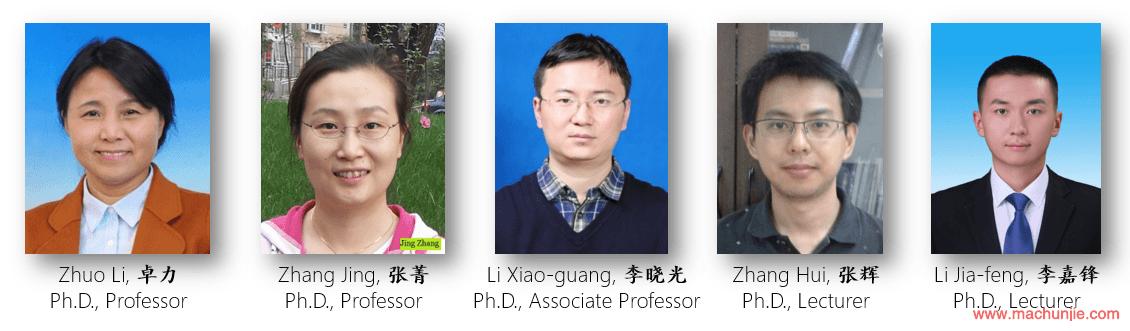 [SIPL]北京市信号与信息处理研究室(SIPL)介绍