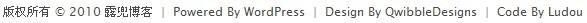 [WP]将静态html网页制作成WordPress主题模版详细教程(六):基础准备
