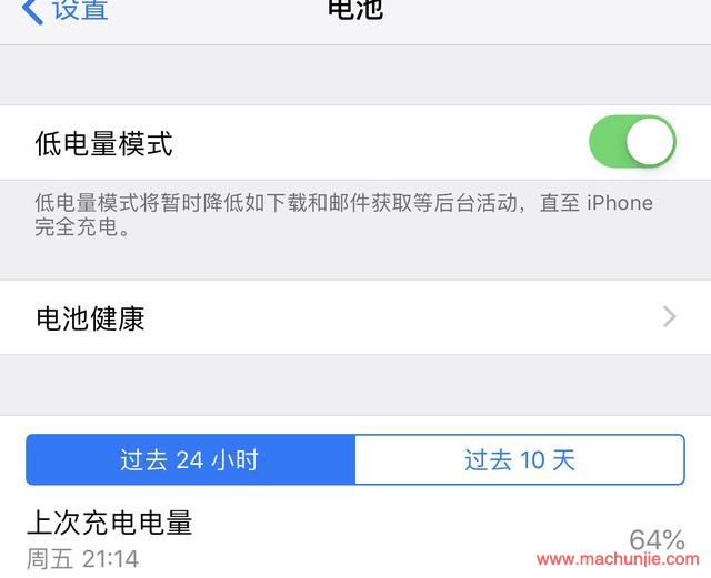[IOS]IOS13不能使用第三方电池?华强北:太年轻~~