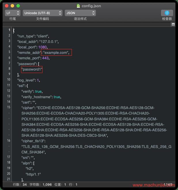Trojan一键安装脚本,支持所有系统,手机端使用说明,自动续签SSL证书,自动配置伪装网站