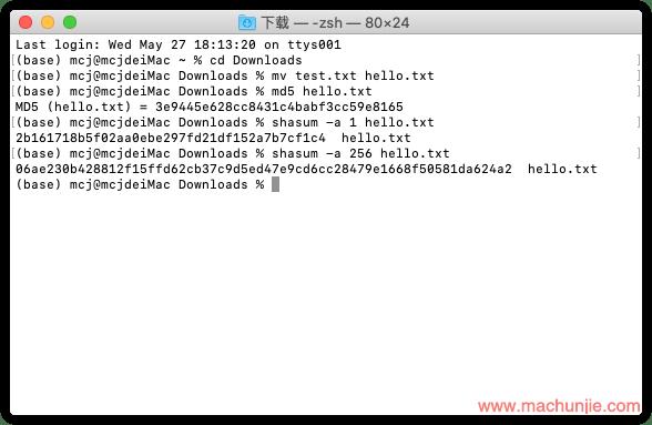 在Windows/Linux/Mac下快速计算文件的MD5/SHA1/SHA256校验和