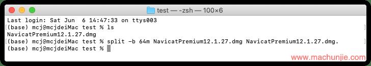 Mac下分割还原大文件的方法