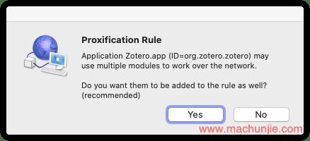 使用Proxifier为指定程序设置代理-以Zotero为例