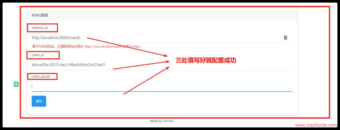 宝塔面板安装OLAINDEX 5.0教程