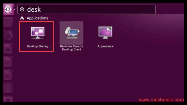 Ubuntu宿主机安装VNCserver,并使用VNC远程连接桌面