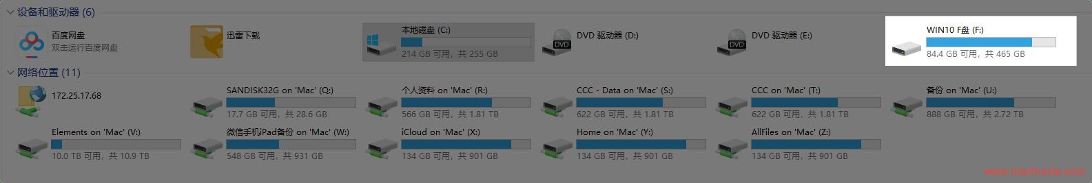 将本地磁盘挂载到Parallel Desktop中