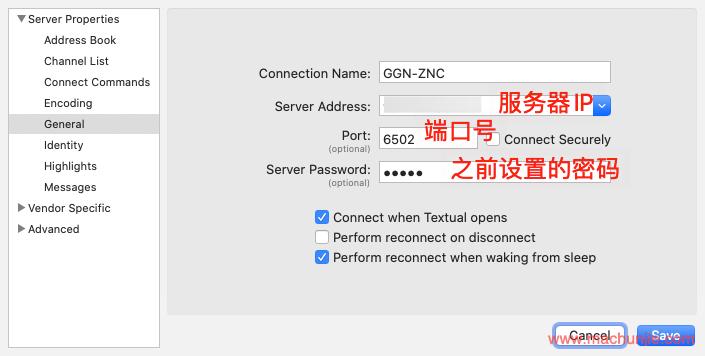 配置ZNC让IRC永久在线详细教程