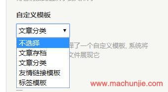 typecho 主题开发通过页面模板实现分类、归档标签等单独页面