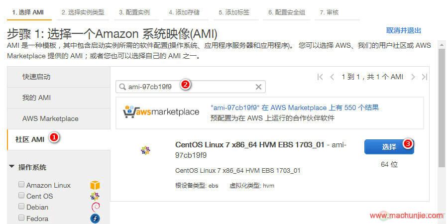 [mcj]aws服务器开启密码登陆