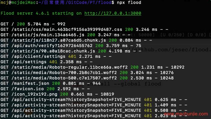 macOS下安装rtorrent并开启webUI