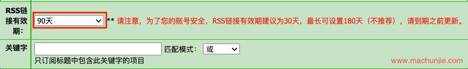 invalid or corrupt torrent file