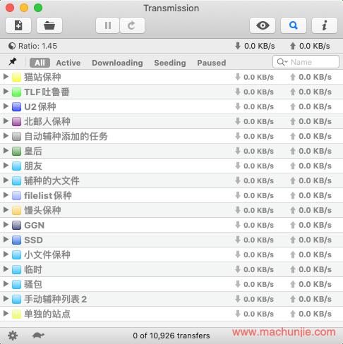 mac版Transmission打开之后无响应